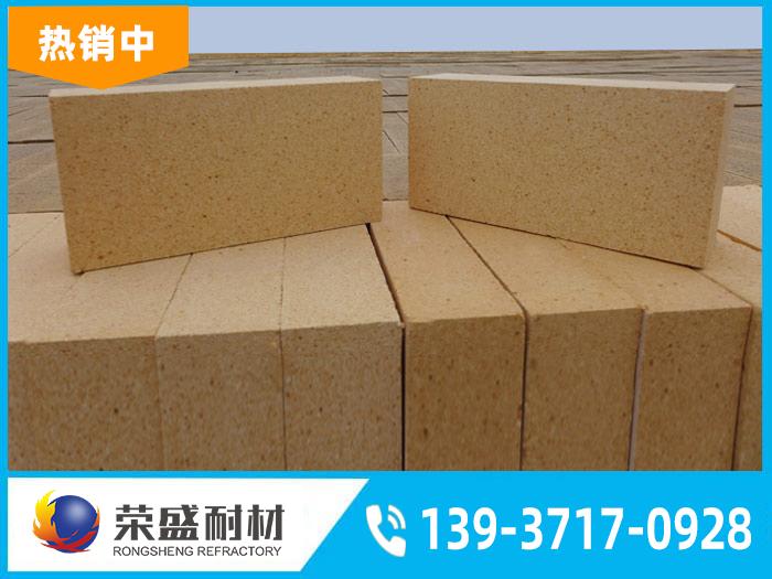 三级高铝耐火砖