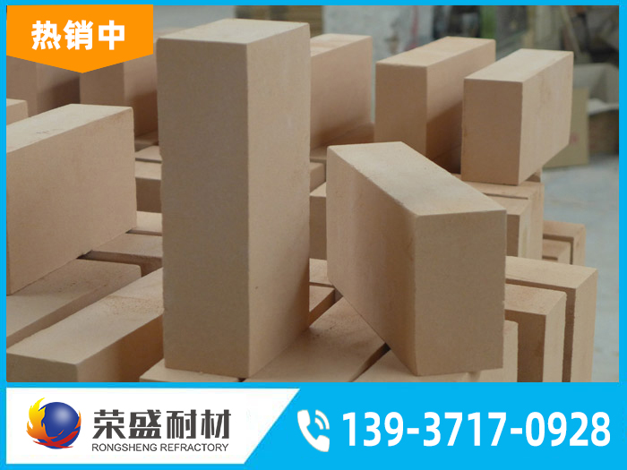 轻质粘土保温砖1.5