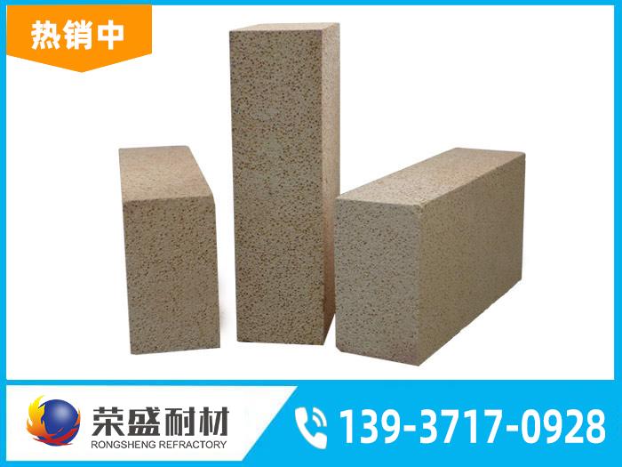 铝质轻质耐火砖