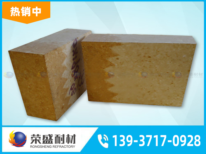 复合轻质保温隔热砖
