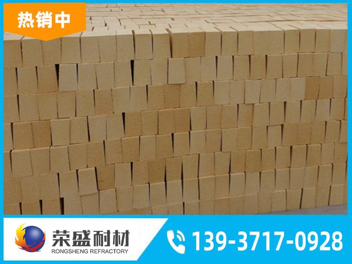 高铝砖GL48密度