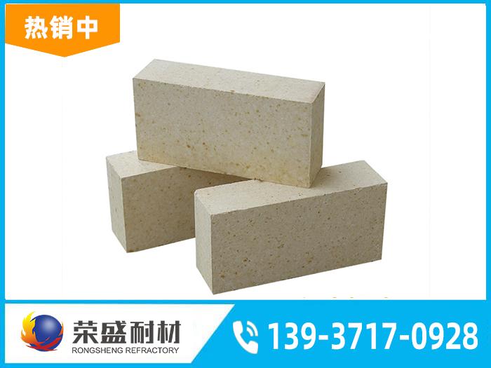 75高铝砖化验指标
