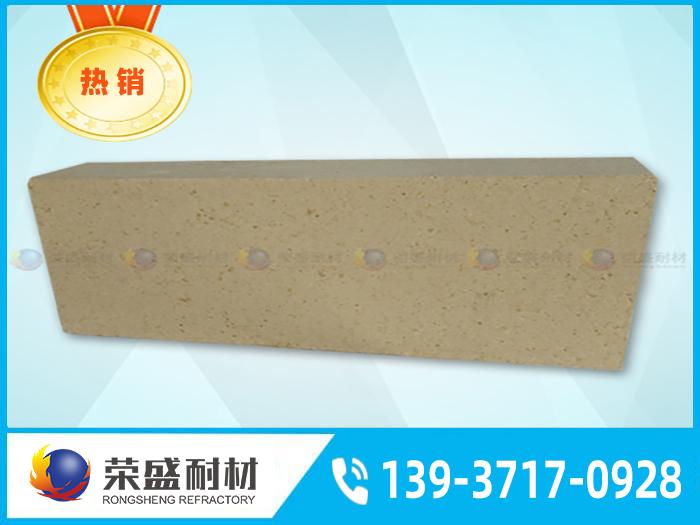钢包墙体用特级高铝砖