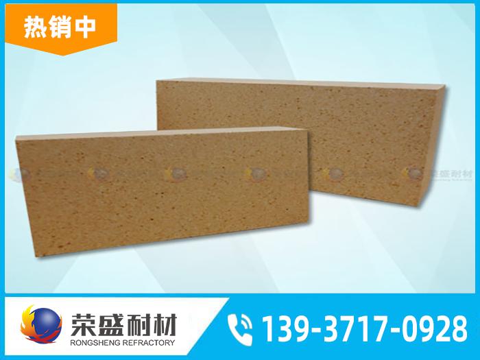 高铝硅酸盐耐火砖