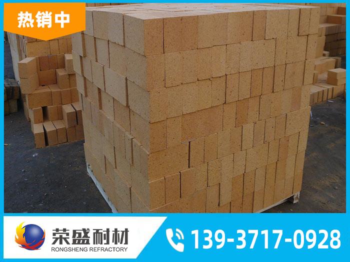 粘土砖T19(L铝含量48)2