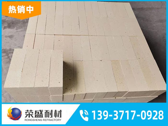 一级高铝砖价格