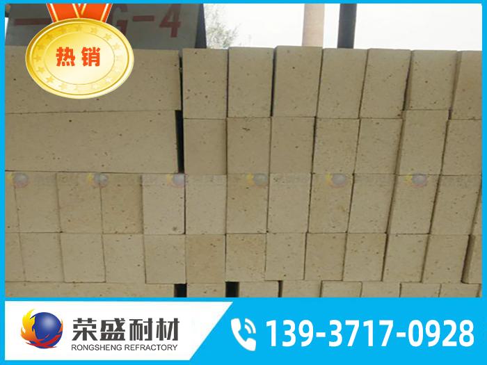 2高铝砖和lz-75高铝砖