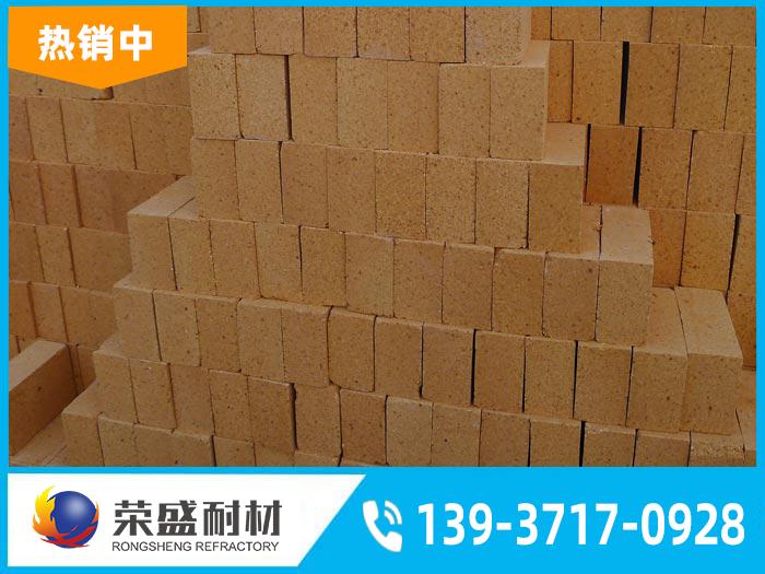 耐火粘土砖t3标准