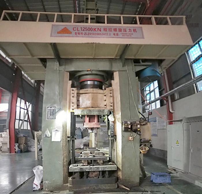 耐火砖成型12500KN压力机
