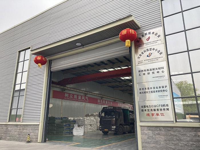 不定形耐火材料生产车间