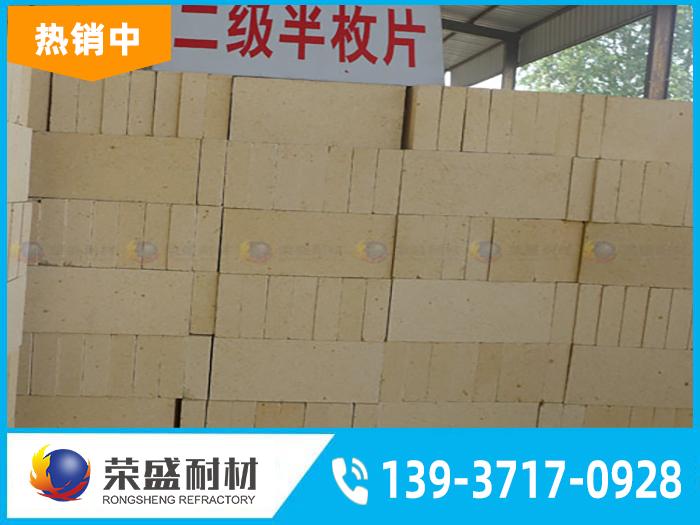 窑用高铝耐火砖一般容重是多少