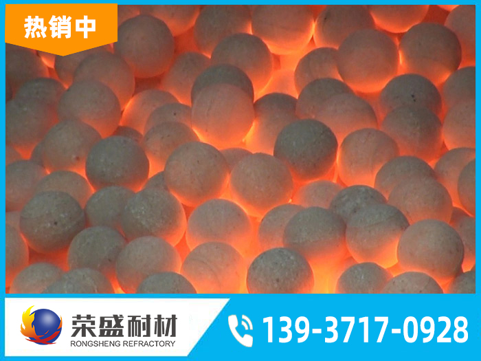 热风炉耐火球
