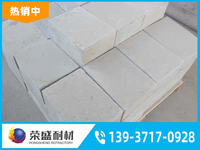 磷酸盐结合高铝砖