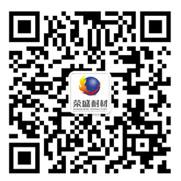 郑州荣盛耐火官网微信二维码